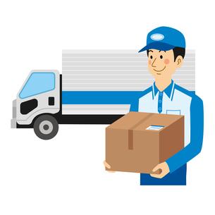 荷物を持っている宅配業者とトラックのイラスト素材 [FYI04903691]