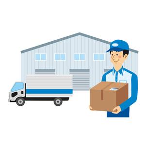 荷物を持っている宅配業者とトラックと倉庫のイラスト素材 [FYI04903692]