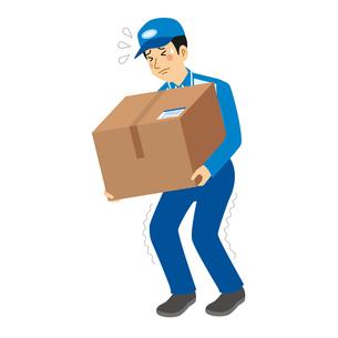 重い荷物を辛い思いして運ぶ宅配業者のイラスト素材 [FYI04903698]