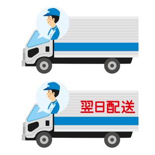 トラックで荷物を運ぶ宅配業者のイラスト素材 [FYI04903700]