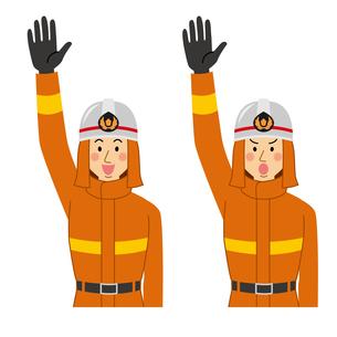 手を挙げる男性の表情のパターンのイラスト素材 [FYI04903707]