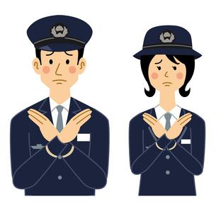 禁止ポーズをする鉄道員の男女のイラスト素材 [FYI04903735]