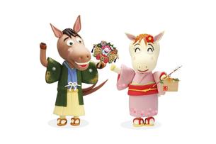 熊手と絵馬を持った午のカップルの写真素材 [FYI04904361]
