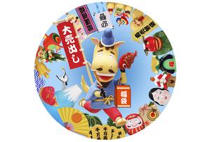 大売出しののぼり旗を持って走る午の恵比須様の写真素材 [FYI04904362]