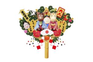 新年のあいさつをする午の夫婦の熊手の写真素材 [FYI04904383]