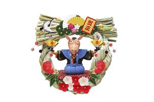 扇子を持って新年のあいさつをする午の藁縄の正月飾りの写真素材 [FYI04904398]