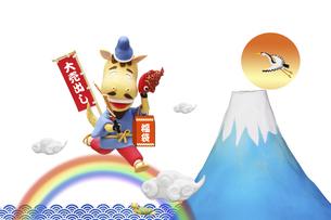 大売出しののぼり旗を持って虹の橋を渡る午の恵比須様の写真素材 [FYI04904405]