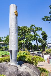 小田原城址公園 南入口に立つ左報徳二宮神社入口の石柱の写真素材 [FYI04904427]