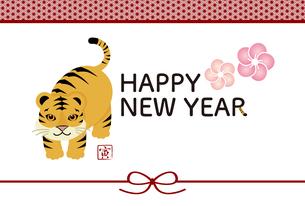 寅年の年賀状テンプレートのイラスト素材 [FYI04905224]