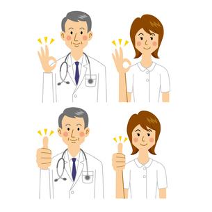 okポーズをする医者と看護師のイラスト素材 [FYI04905677]