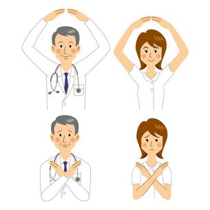 ○×のポーズをとる医者と看護師のイラスト素材 [FYI04905679]