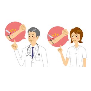 血液検査を説明する医者と看護師のイラスト素材 [FYI04905687]