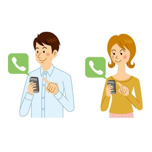 無料通話アプリを使う男女のイラスト素材 [FYI04905723]