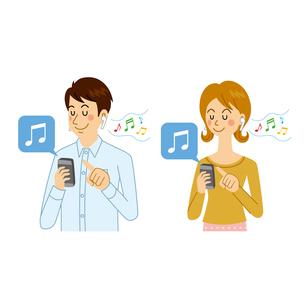 音楽アプリで音楽を聞く男女のイラスト素材 [FYI04905724]