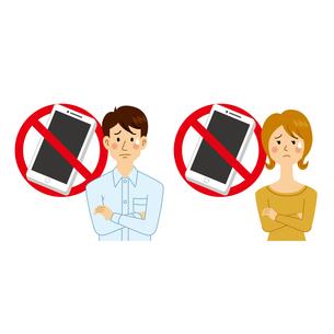 スマホを使用禁止にされる男女のイラスト素材 [FYI04905733]