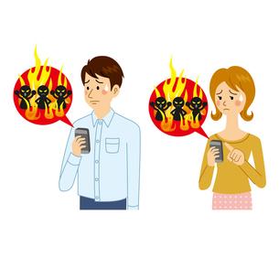 SNSで炎上した男女のイラスト素材 [FYI04905755]