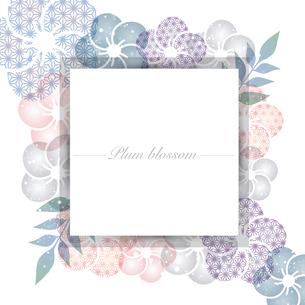 和柄の梅の花イラスト背景のイラスト素材 [FYI04906376]