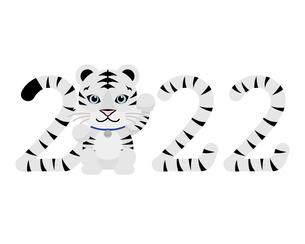 招き猫ポーズの寅と2022年文字のイラスト素材 [FYI04907021]