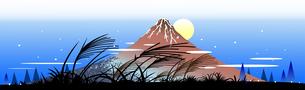月夜の秋とススキのある浮世絵の富士山のイラスト素材 [FYI04907112]