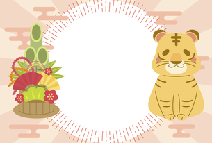 かわいい虎の年賀状 2022年 年賀状 寅年のイラスト素材 [FYI04908139]