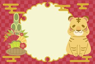 かわいい虎の年賀状 2022年 年賀状 寅年のイラスト素材 [FYI04908141]