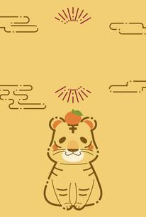 かわいい虎の年賀状 2022年 年賀状 寅年のイラスト素材 [FYI04908144]