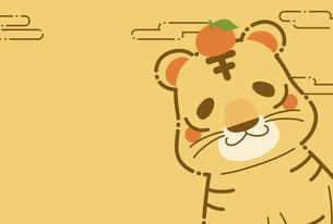 かわいい虎の年賀状 2022年 年賀状 寅年のイラスト素材 [FYI04908145]