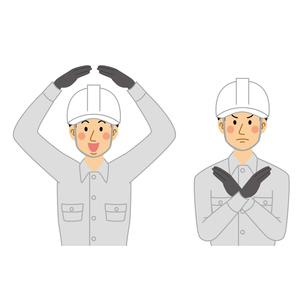 ○×のポーズをする工事現場の男性のイラスト素材 [FYI04908202]