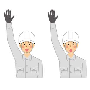 手を挙げる工事現場の男性のイラスト素材 [FYI04908203]