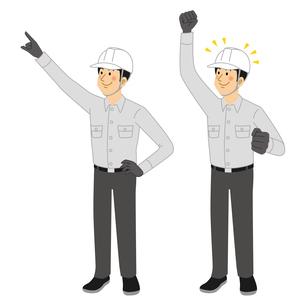 指さし&ガッツポーズをする工事現場の男性のイラスト素材 [FYI04908213]
