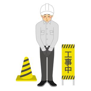 おじぎをする工事現場の男性のイラスト素材 [FYI04908227]