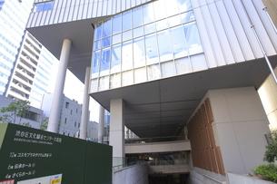 渋谷区文化総合センター大和田の写真素材 [FYI04908512]
