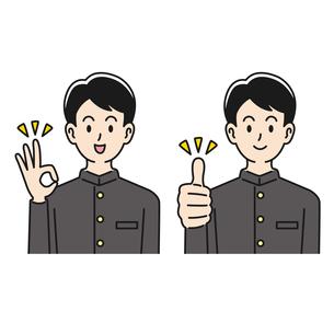 okポーズとgoodポーズの男子高校生のイラスト素材 [FYI04910496]