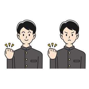 ガッツポーズをする男子高校生の表情のパターンのイラスト素材 [FYI04910500]