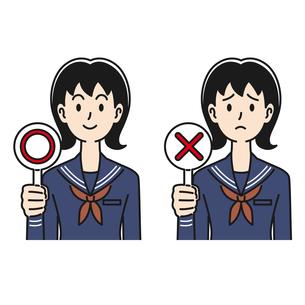 ○×の札を上げる女子高生のイラスト素材 [FYI04910514]