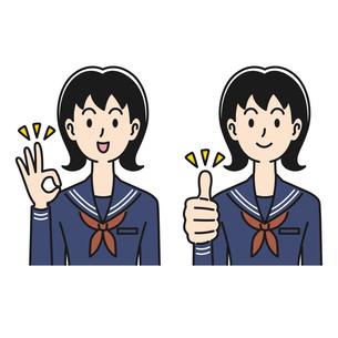 okポーズとgoodポーズの女子高生のイラスト素材 [FYI04910517]