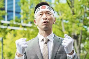 「必勝」の鉢巻を巻いてガッツポーズする男性 の写真素材 [FYI04910733]