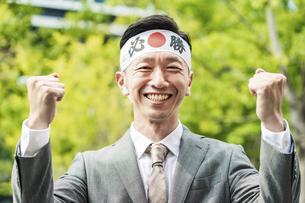 「必勝」の鉢巻を巻いてガッツポーズする男性 の写真素材 [FYI04910737]