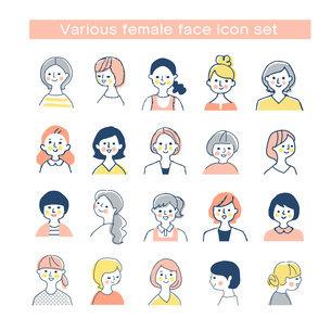 さまざまな笑顔の女性 バストアップ セットのイラスト素材 [FYI04911309]