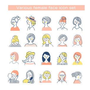 さまざまな表情の女性 バストアップ セットのイラスト素材 [FYI04911311]
