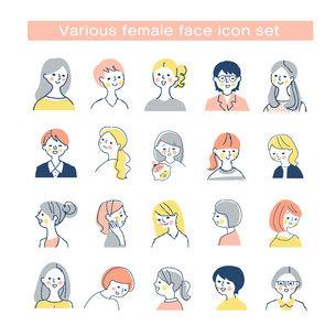 さまざまな表情の女性 バストアップ セットのイラスト素材 [FYI04911313]