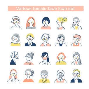 さまざまな働く女性 バストアップ セットのイラスト素材 [FYI04911315]