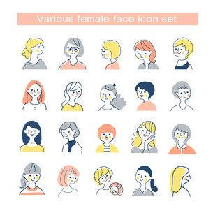 さまざまな表情の女性 バストアップ セットのイラスト素材 [FYI04911317]