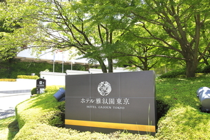ホテル雅叙園東京の写真素材 [FYI04912070]