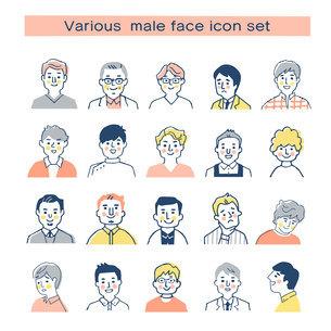 さまざまな表情の男性 バストアップ セットのイラスト素材 [FYI04912464]
