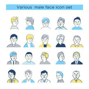 さまざまな笑顔の男性 バストアップ セットのイラスト素材 [FYI04912465]