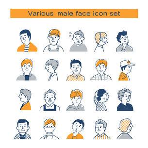 さまざまな表情の男性 バストアップ セットのイラスト素材 [FYI04913487]