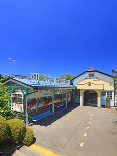 別所温泉駅とれいんどりーむ号の写真素材 [FYI04915325]