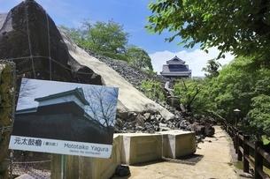 地震被害の元太鼓櫓の石垣の一部と未申櫓の写真素材 [FYI04916461]