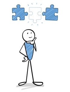 パズルの連結と考える人のイラスト素材 [FYI04916559]